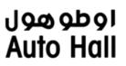 Logo - Auto-Hall